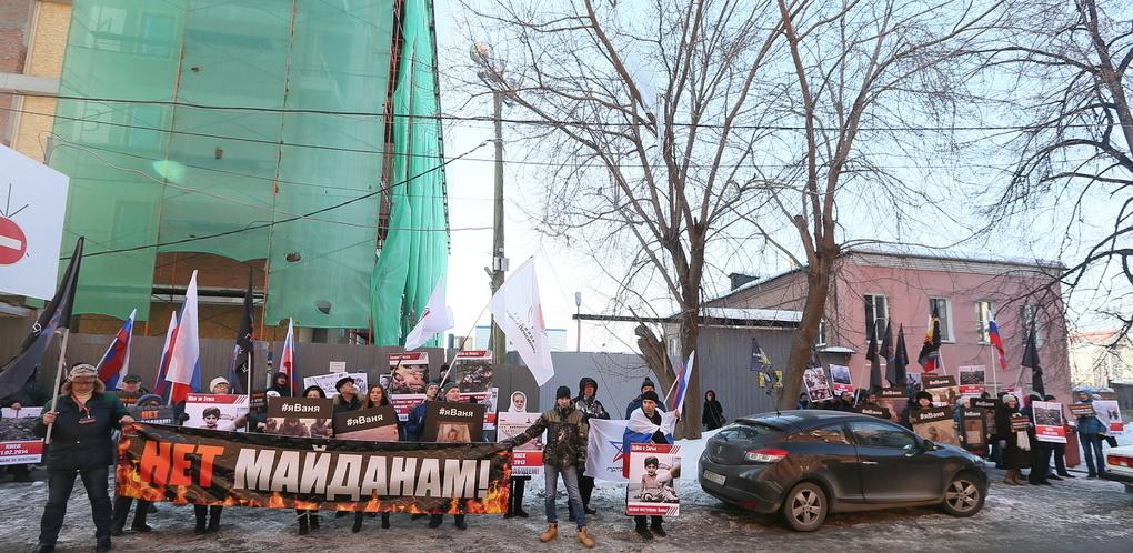 Екатеринбургские активисты НОД и «Патриотов» готовы сорвать показ фильма про Джока Стерджеса