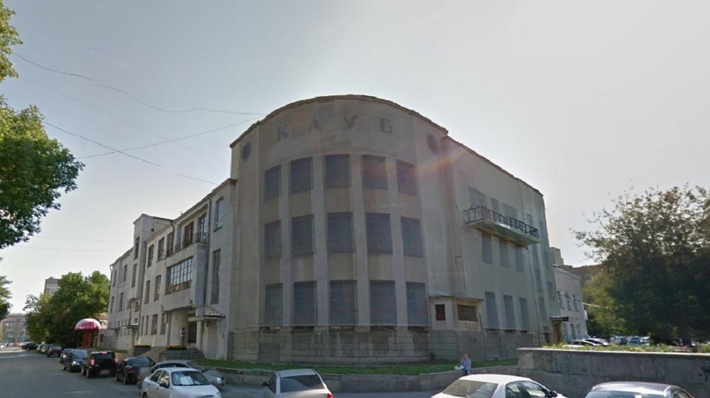 РПЦ откроет православный культурный центр в здании Свердловского рок-клуба