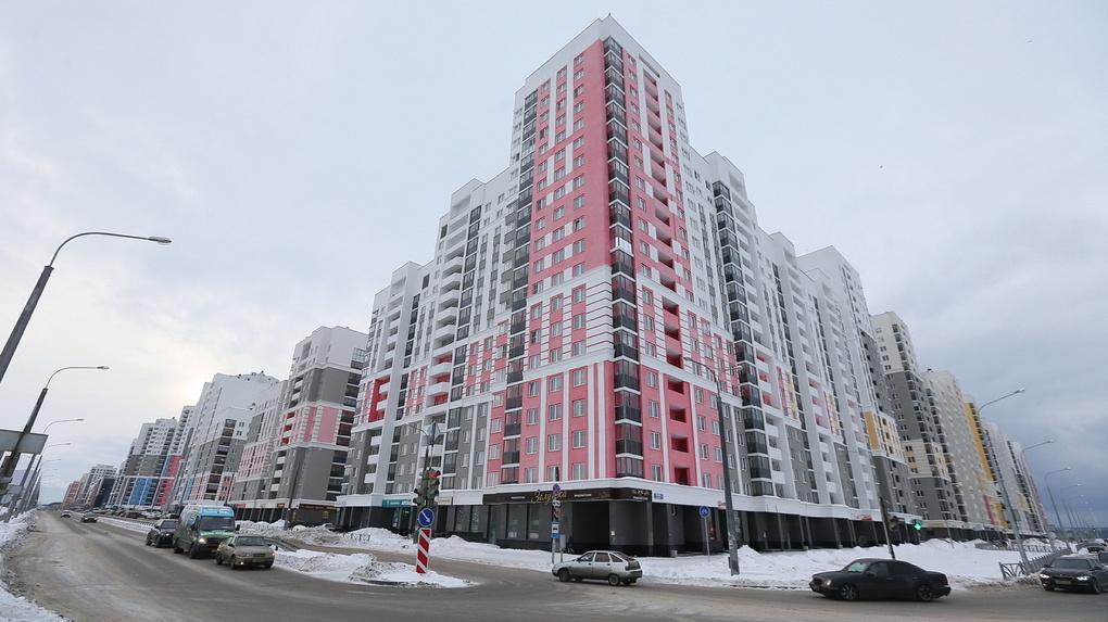 Администрация Екатеринбурга запустила процесс превращения Академического в восьмой район города
