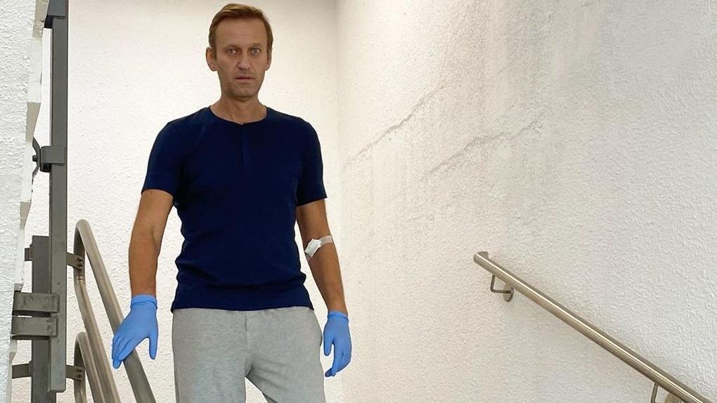 Алексея Навального выписали из госпиталя «Шарите»