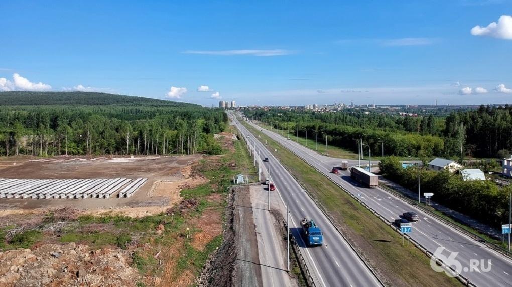 Росавтодор оценил стоимость строительства трассы Казань  Екатеринбург
