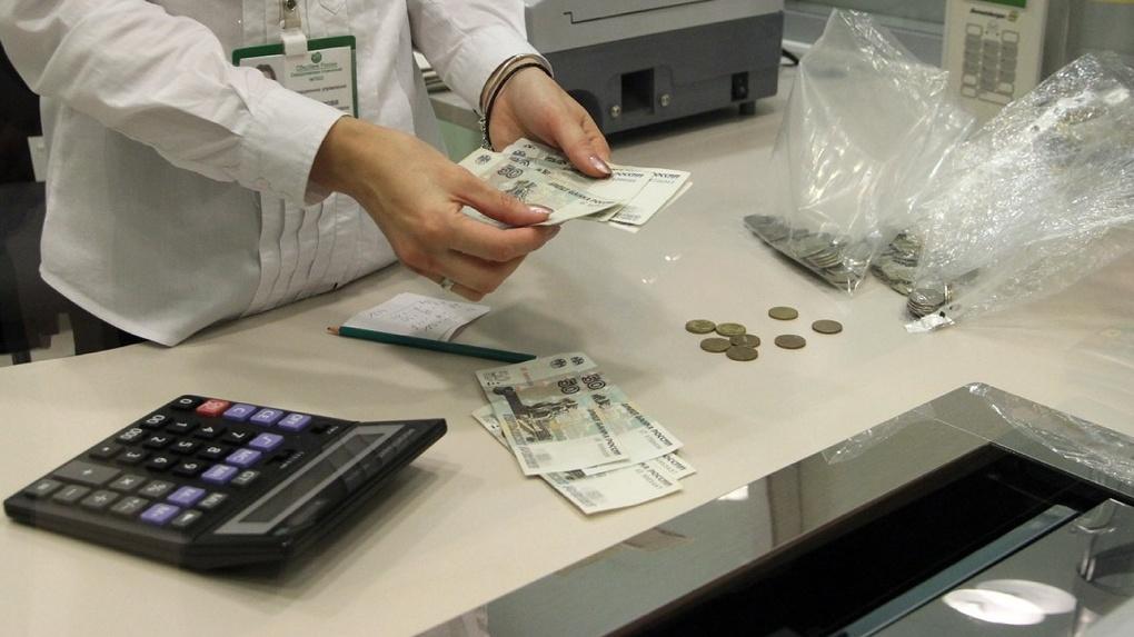 Россия потеряла почти 600 млрд из-за неэффективных госзакупок