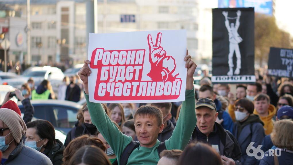 Сеть штабов Алексея Навального распустили