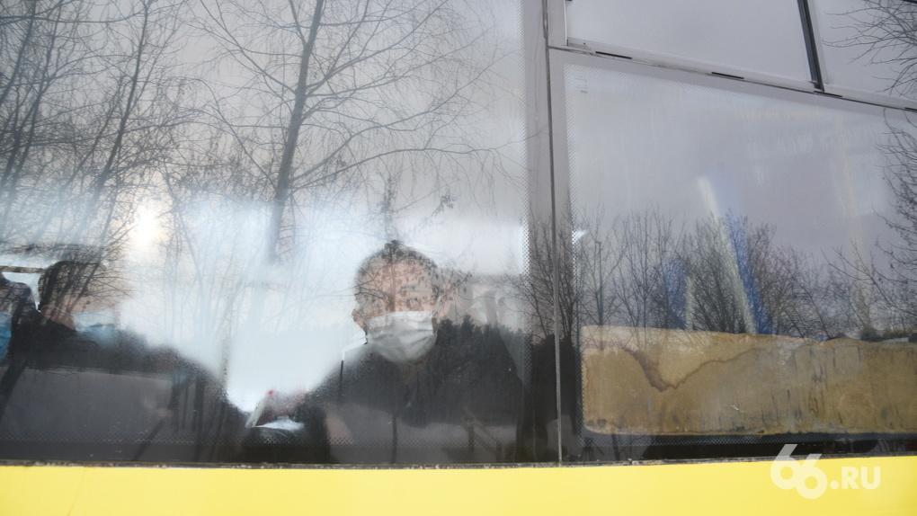 Меры, которые никто не соблюдает. Почему не работает план спасения Екатеринбурга от коронавируса