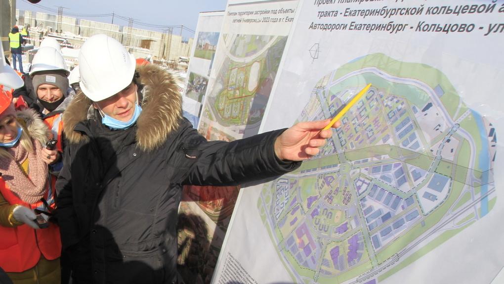 Губернатор назначил Александра Высокинского куратором Универсиады-2023