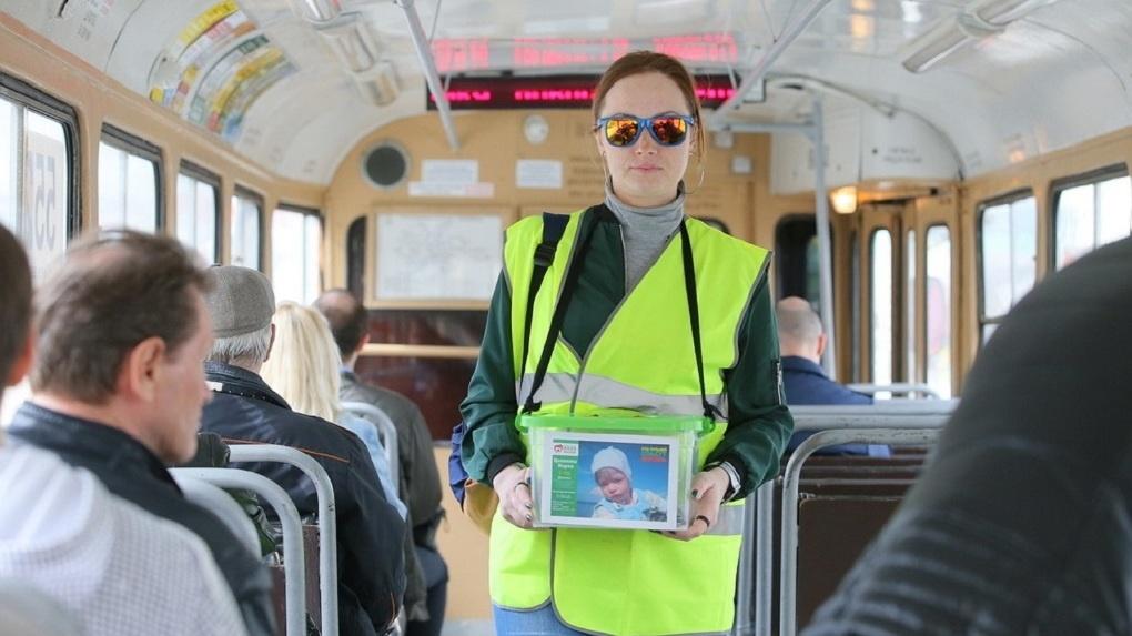 Коробочников объявили вне закона: в России запретили собирать пожертвования на улицах и в трамваях