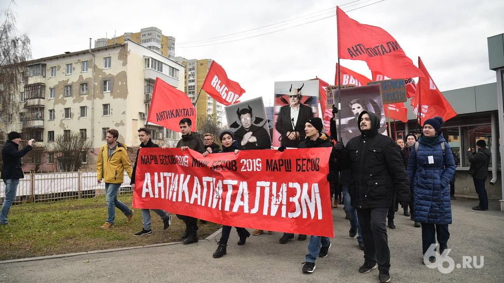 Сто человек с портретами Владимира Соловьева устроили в Екатеринбурге «Марш бесов»