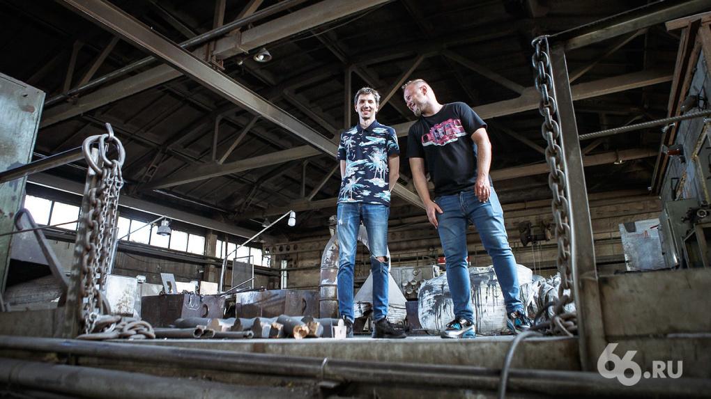 От гособоронзаказа до арт-коллабораций. Как два вчерашних студента открыли литейный завод на Урале