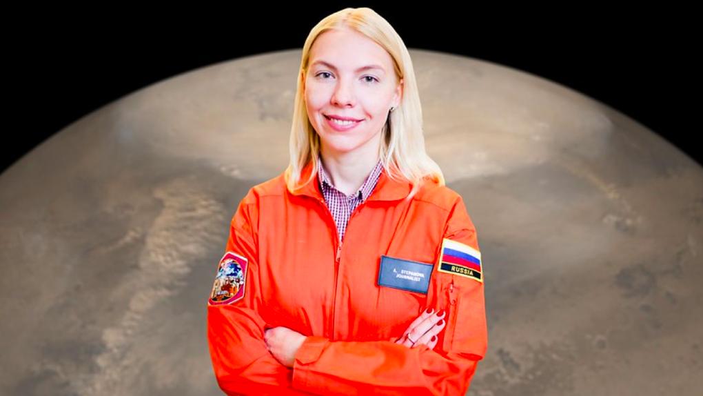 В космос не летала, но знаю, как жить на других планетах. История испытательницы марсианских станций