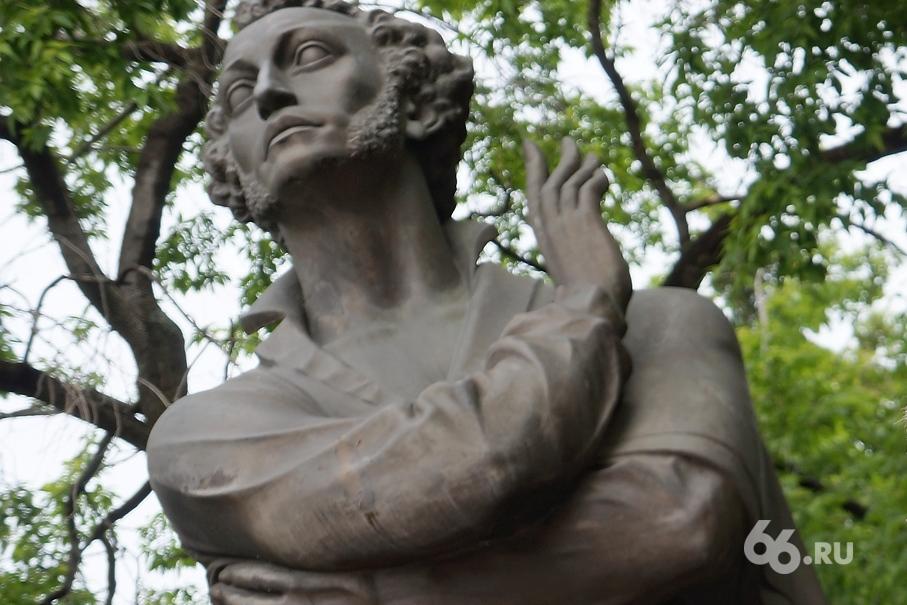 Екатеринбуржцев приглашают отметить Пушкинский день в Литературном квартале