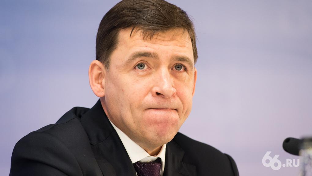Евгений Куйвашев назначил банкрота главой электронного правительства Свердловской области
