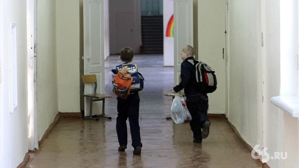 В 49 школах Екатеринбурга не хватило мест первоклассникам