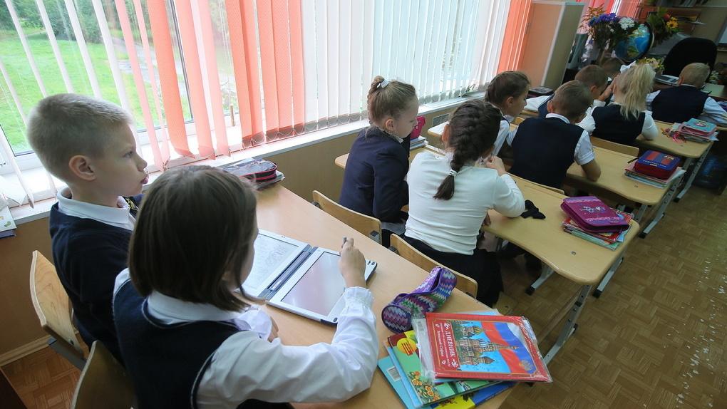 В Госдуме оценили эксперимент Екатеринбурга по разделению русского языка на родной и государственный