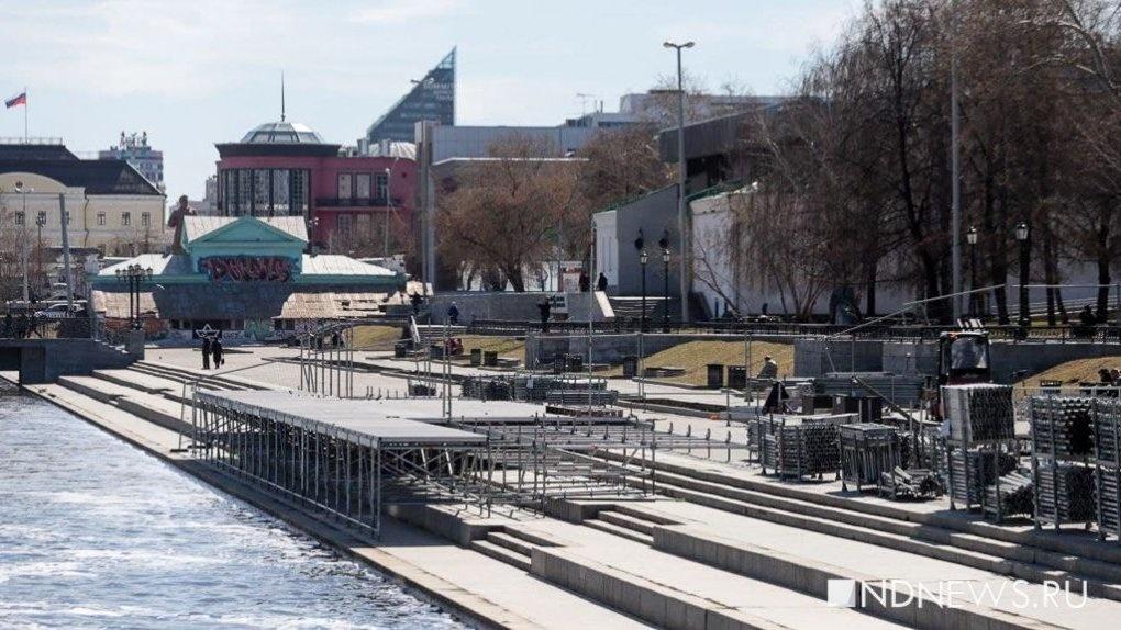 Плотинку обнесли забором. В администрации Екатеринбурга объяснили зачем