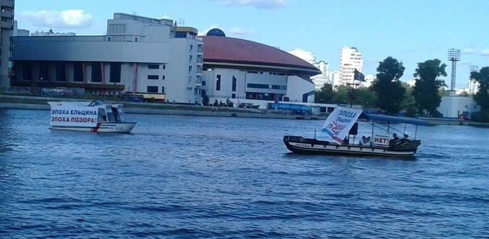 Митинг на воде. На городском пруду кружат антиельцинские катера