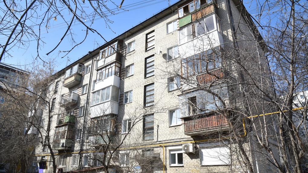После Москвы реновацию жилья предложили провести в Екатеринбурге. Но этого не будет