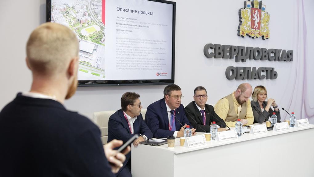 Тимур Уфимцев принял участие в панельной сессии о наследии Универсиады