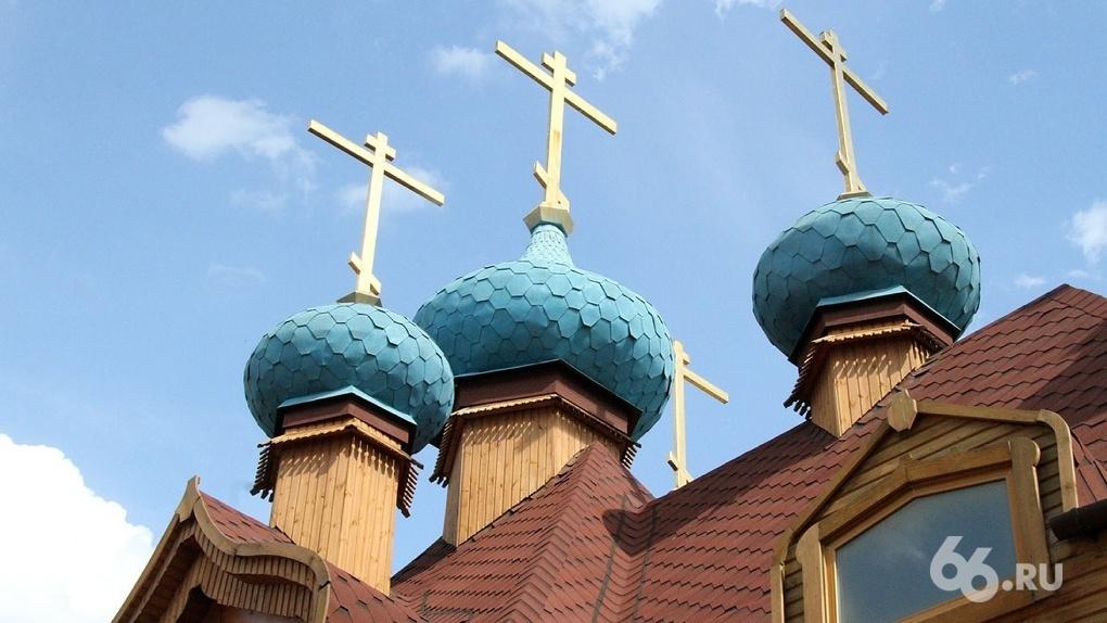 Минстрой разрешил РПЦ строить храм в Нижнеисетском лесопарке
