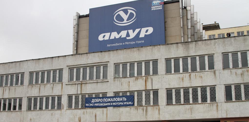 Минобороны требует вернуть 390 млн: экс-директора разорившегося завода АМУР объявили в розыск
