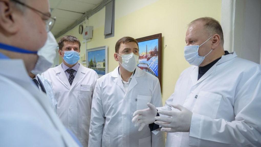 Евгений Куйвашев объяснил врачу, почему он получил 25 тыс. вместо обещанных 80-ти