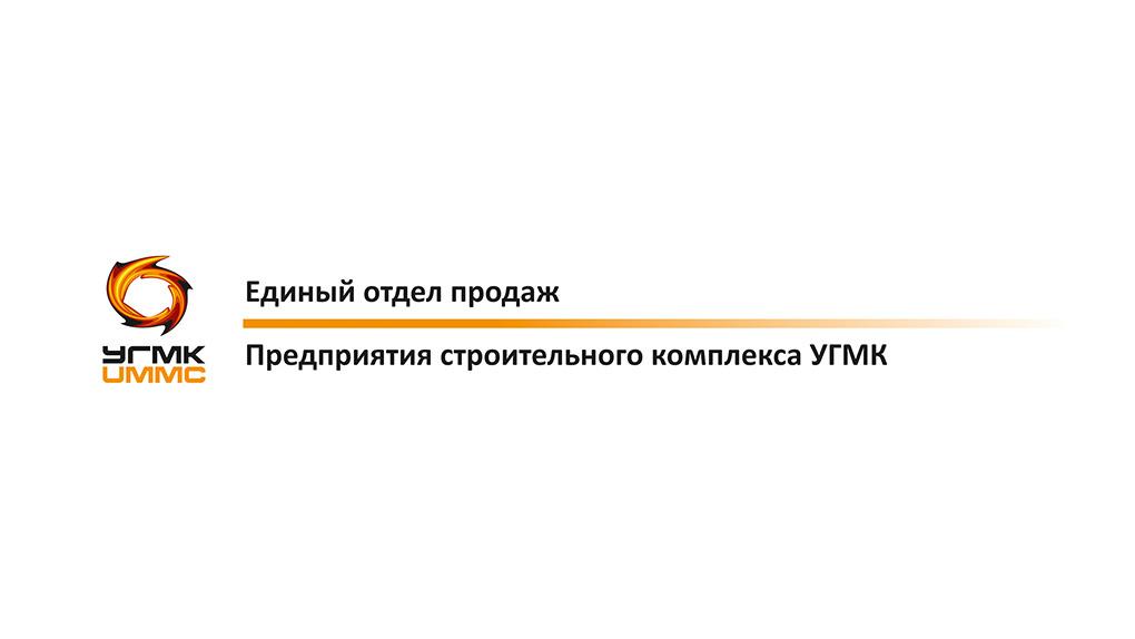 Елена Ростилова, «Екатеринбург-СИТИ»: «66.RU – самый любимый портал у жителей Екатеринбурга