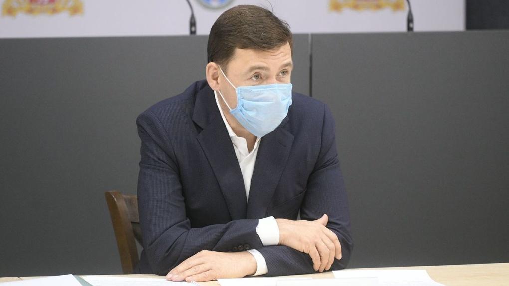 Губернатор Евгений Куйвашев опережает рекомендации Роспотребнадзора по отмене ограничений. Примеры