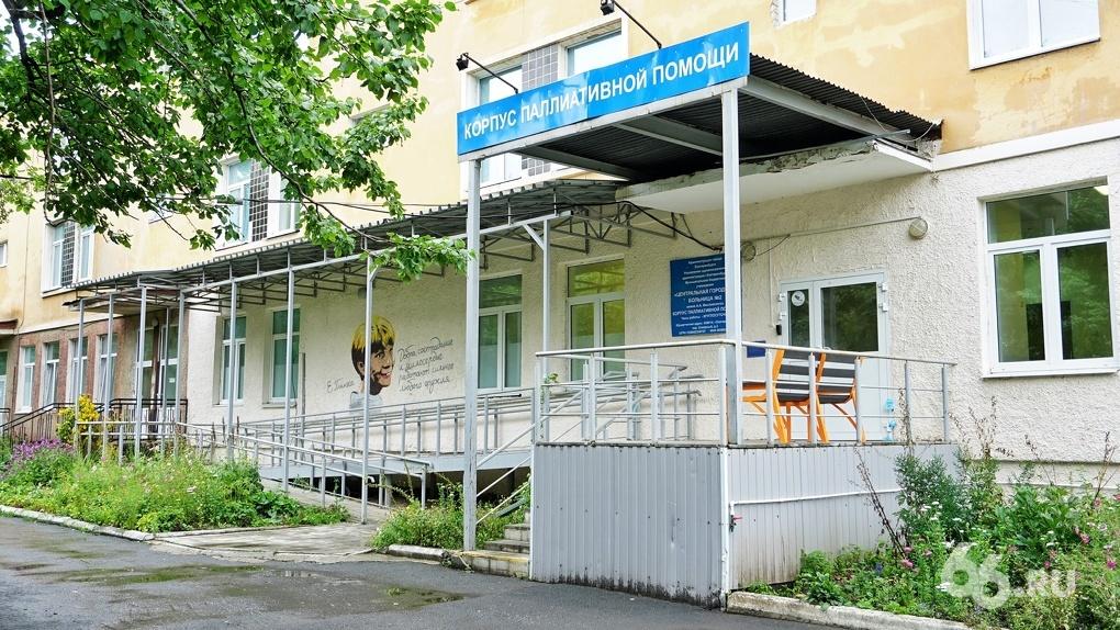 «Велено освободить палаты за несколько часов»: единственный хоспис вновь закрывают под COVID-госпиталь