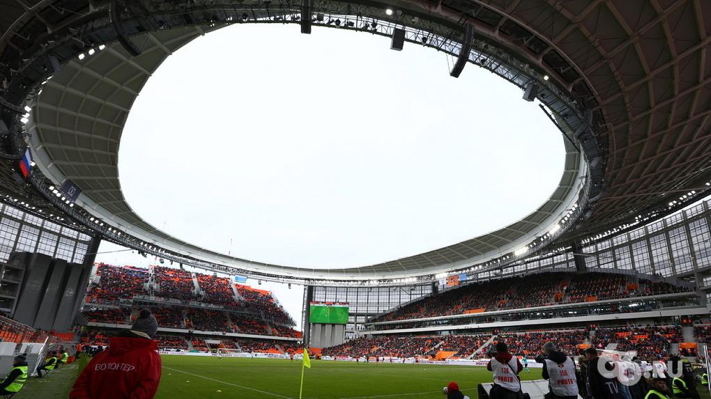 В Екатеринбурге пройдет матч сборной России по футболу
