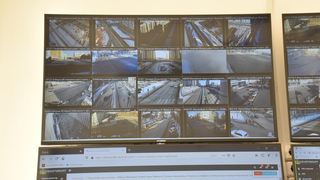 «Система отслеживает работу». Как технологии «Умного города» сделают улицы Екатеринбурга чище