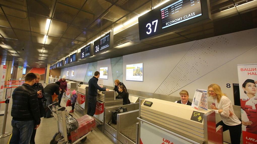 «Аэрофлот» попросил ввести платную регистрацию в аэропортах