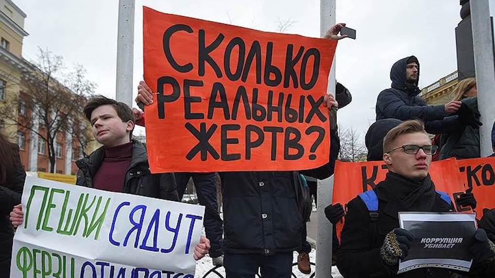 Столичные следователи останутся вКемерове до окончания расследования пожара