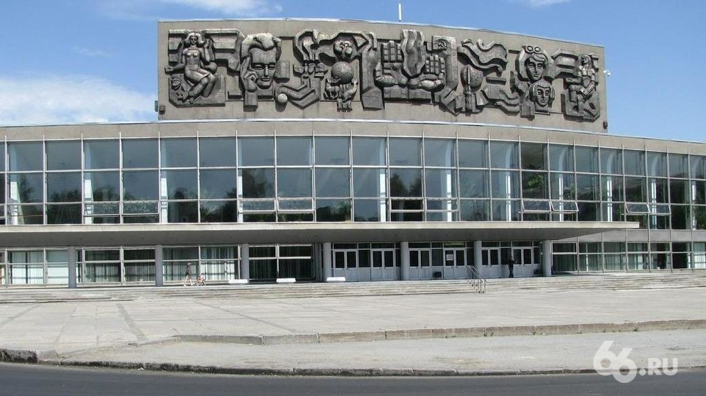 Подрядчик украл на ремонте Дворца молодежи 14 млн рублей