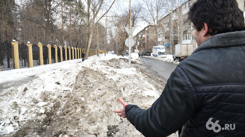 «Это не ручное управление». Мэр передумал увольнять глав районов и 7 часов показывал им, как убирать снег