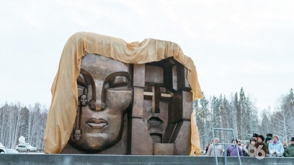 В Екатеринбурге потребовали запретить спектакль на мемориале жертвам репрессий. Ответ Музея истории