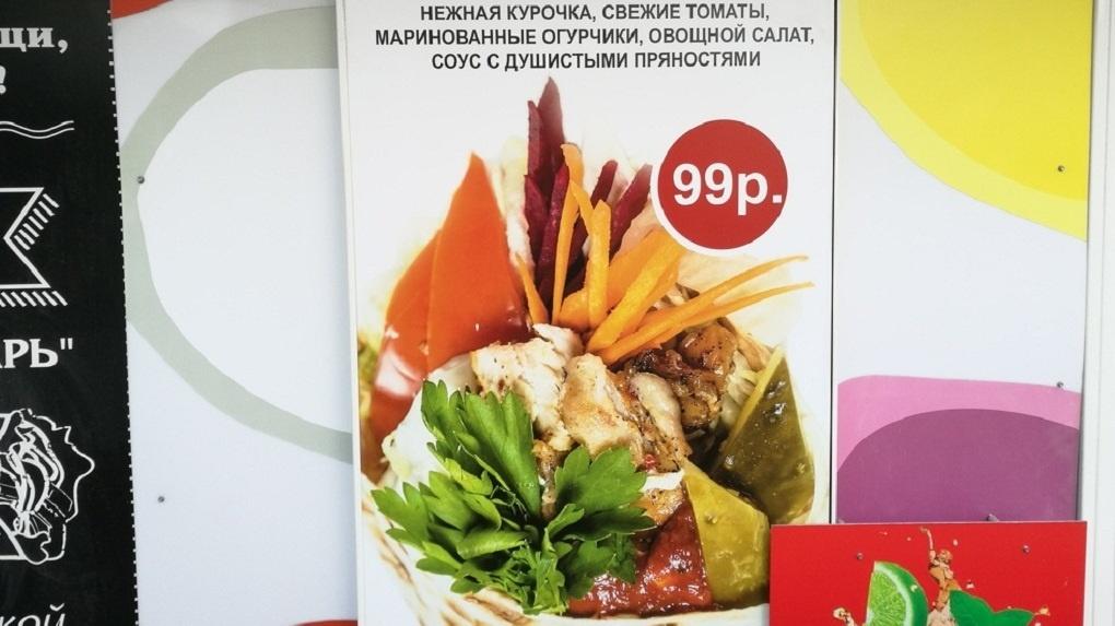Места под киоски в Екатеринбурге разыграют на аукционе