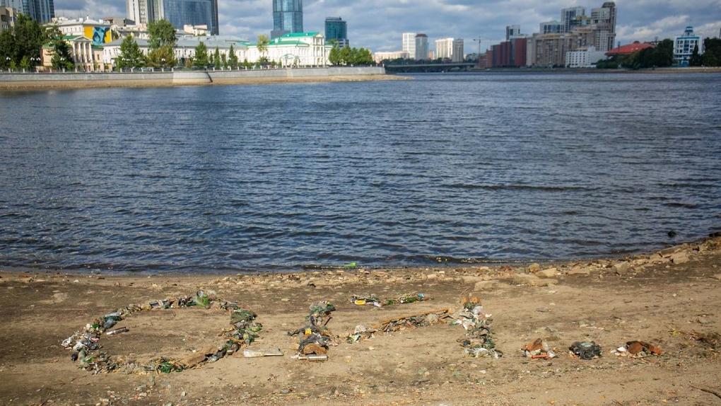 На берегу Исети выложили мусором большую надпись «Ой…»