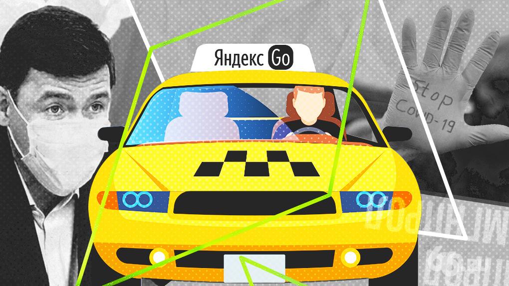Я всю ночь изобретал защитный экран для Евгения Куйвашева. Монолог директора таксопарка