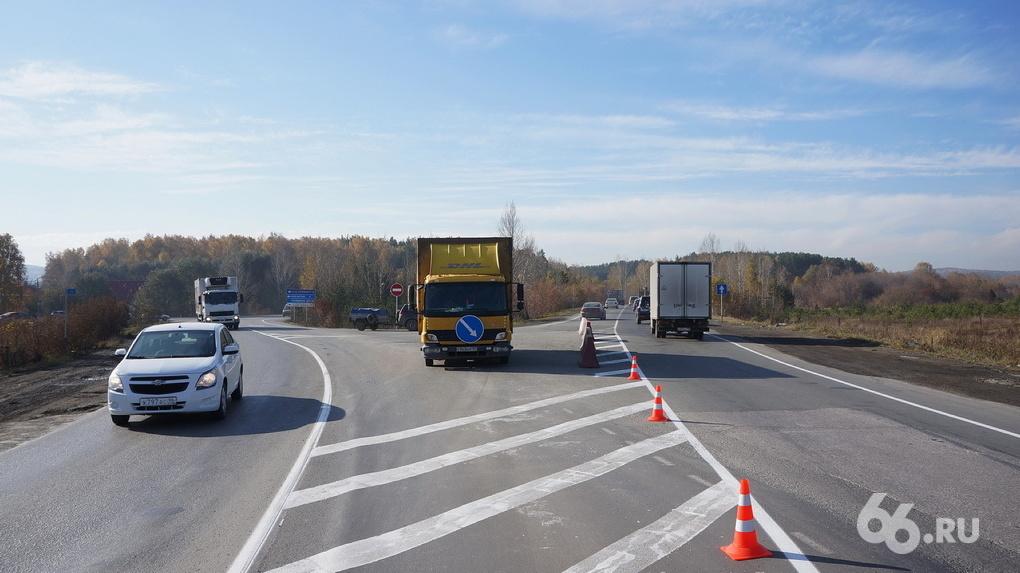 Новая схема выезда с ЕКАД на Челябинский тракт отрезала Большой Исток от Екатеринбурга