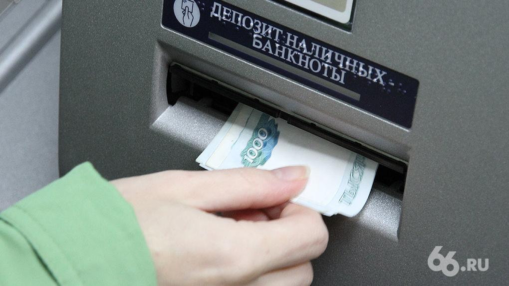 В России быстрее всего растут зарплаты ученых, преподавателей и врачей. А у вас?