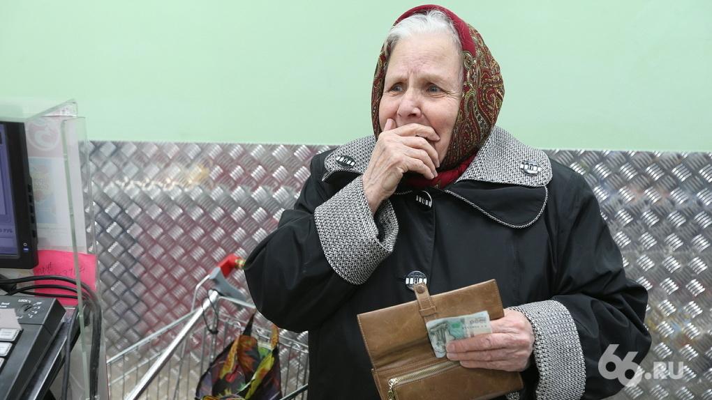 За год в Свердловской области стало на 5 тыс. безработных пенсионеров больше