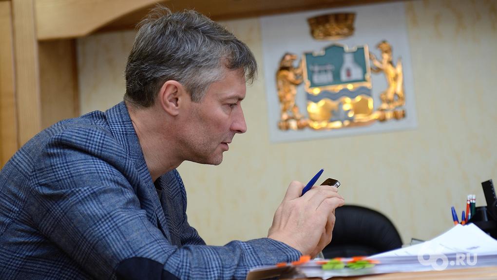 Евгений Ройзман отказался от губернаторской гонки