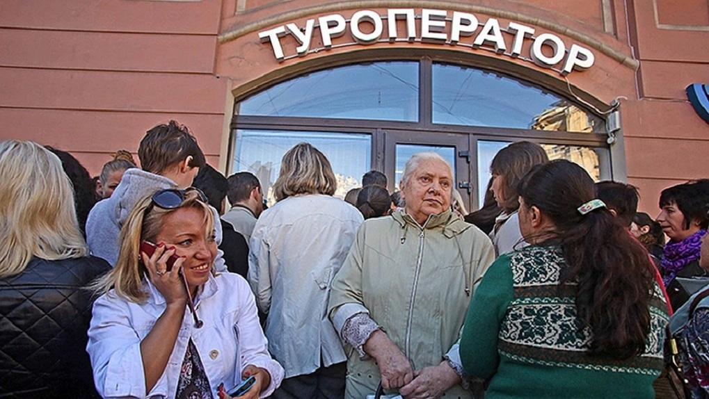 В Екатеринбурге за год закрылись 124 турфирмы