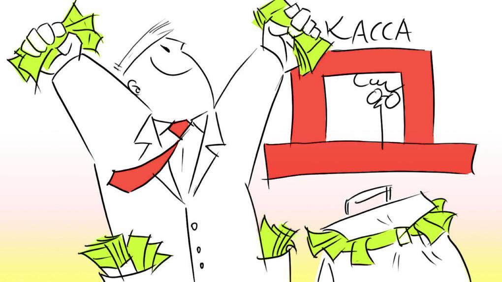 Топ-5 способов сохранить свои деньги в кризис. Возможно, еще и приумножить