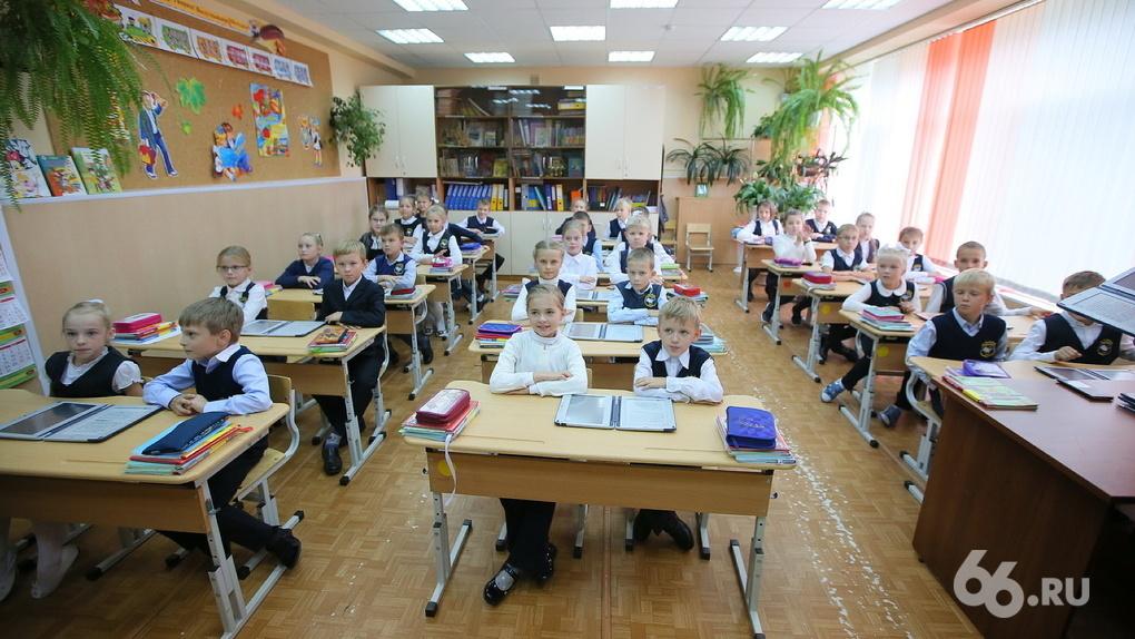 Правительство возьмет кредиты, чтобы выполнить указ президента и построить в Екатеринбурге новые школы