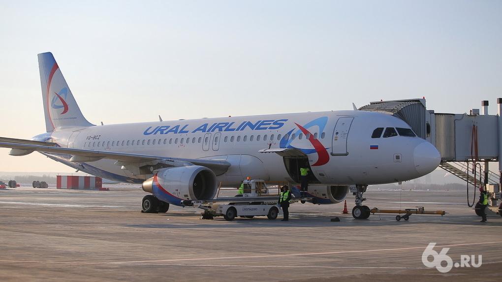 «Уральские авиалинии» в последний момент отменили рейс в Черногорию. Самолеты не будут летать туда месяц