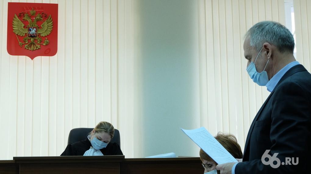 Прокуратура потребовала отправить в колонию экс-замминистра, обвиняемого по делу «Бухты Квинс»
