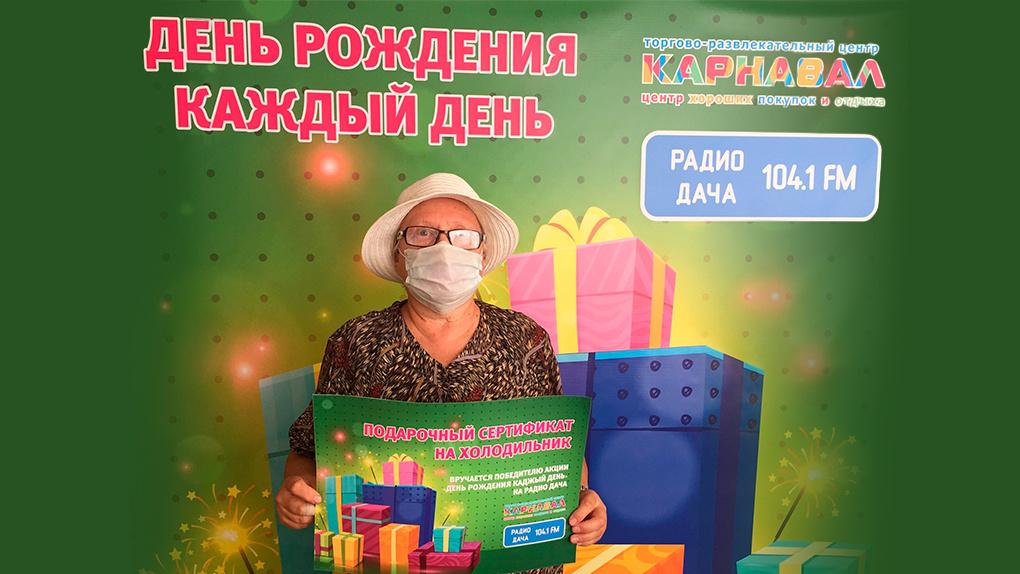 На Радио Дача подвели итоги проекта «День Рождения Каждый День»