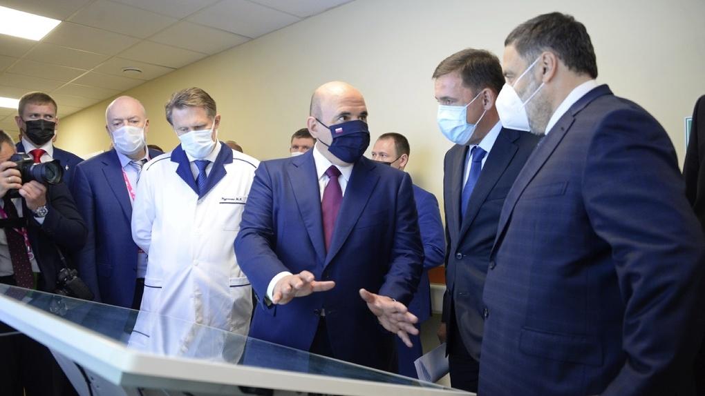 Михаил Мишустин поручил выделить Екатеринбургу почти 8 млрд рублей из федерального бюджета