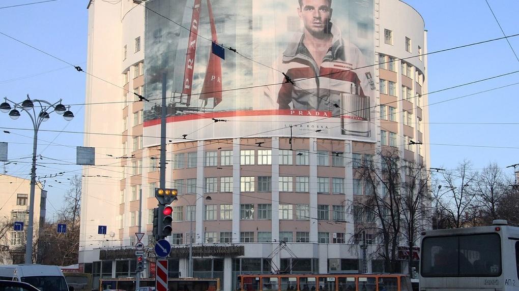 «Атомстройкомплекс» готов реконструировать «Городок чекистов». Но есть две проблемы
