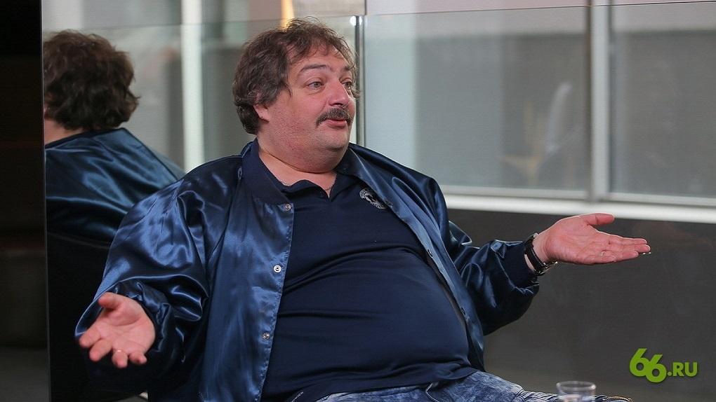 Писатель и журналист Дмитрий Быков попал в реанимацию после лекции в Екатеринбурге